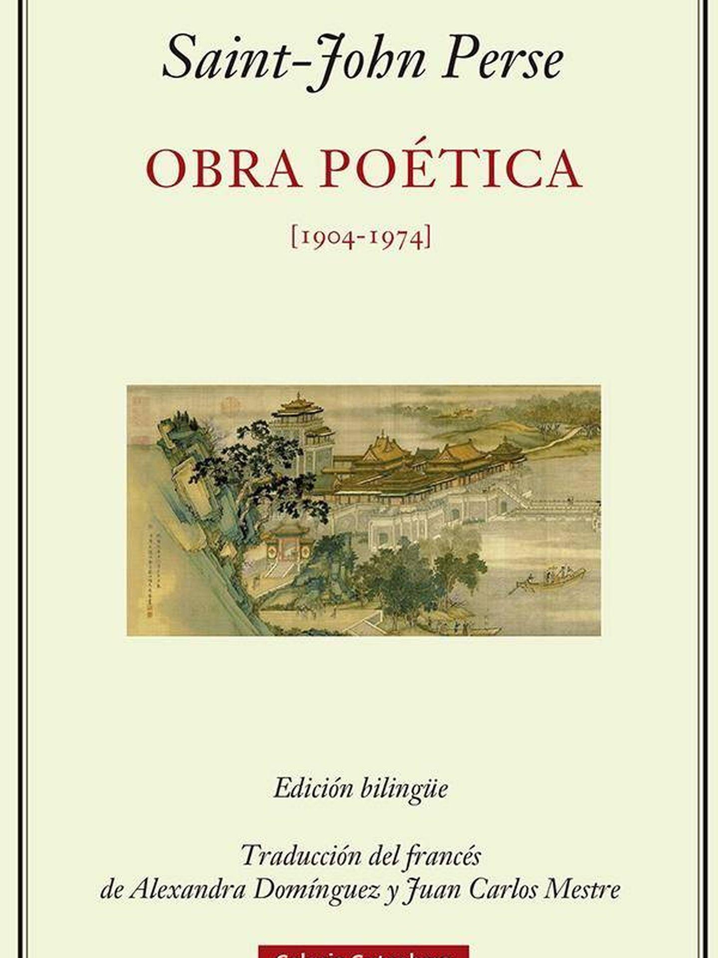 'Obra poética' (Galaxia Gutenberg)
