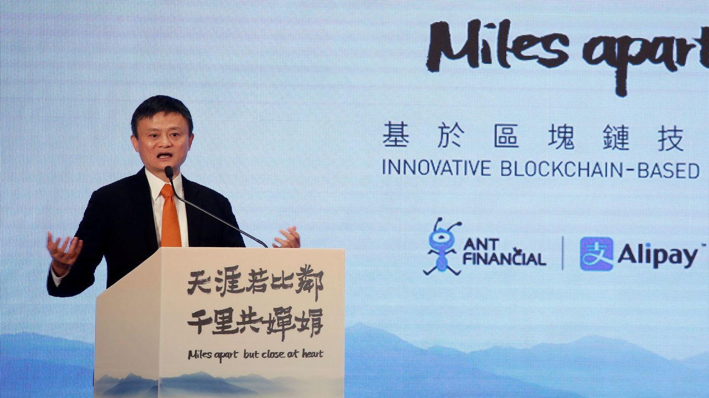 Jack Ma, en un acto en Hong Kong. (Reuters)