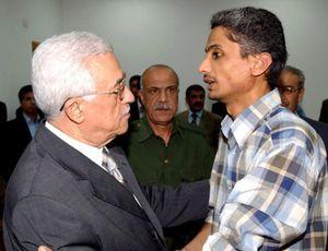 El asesinato del ex jefe de seguridad por militantes ha demostrado la debilidad de la ANP para imponer el orden en la franja de Gaza.