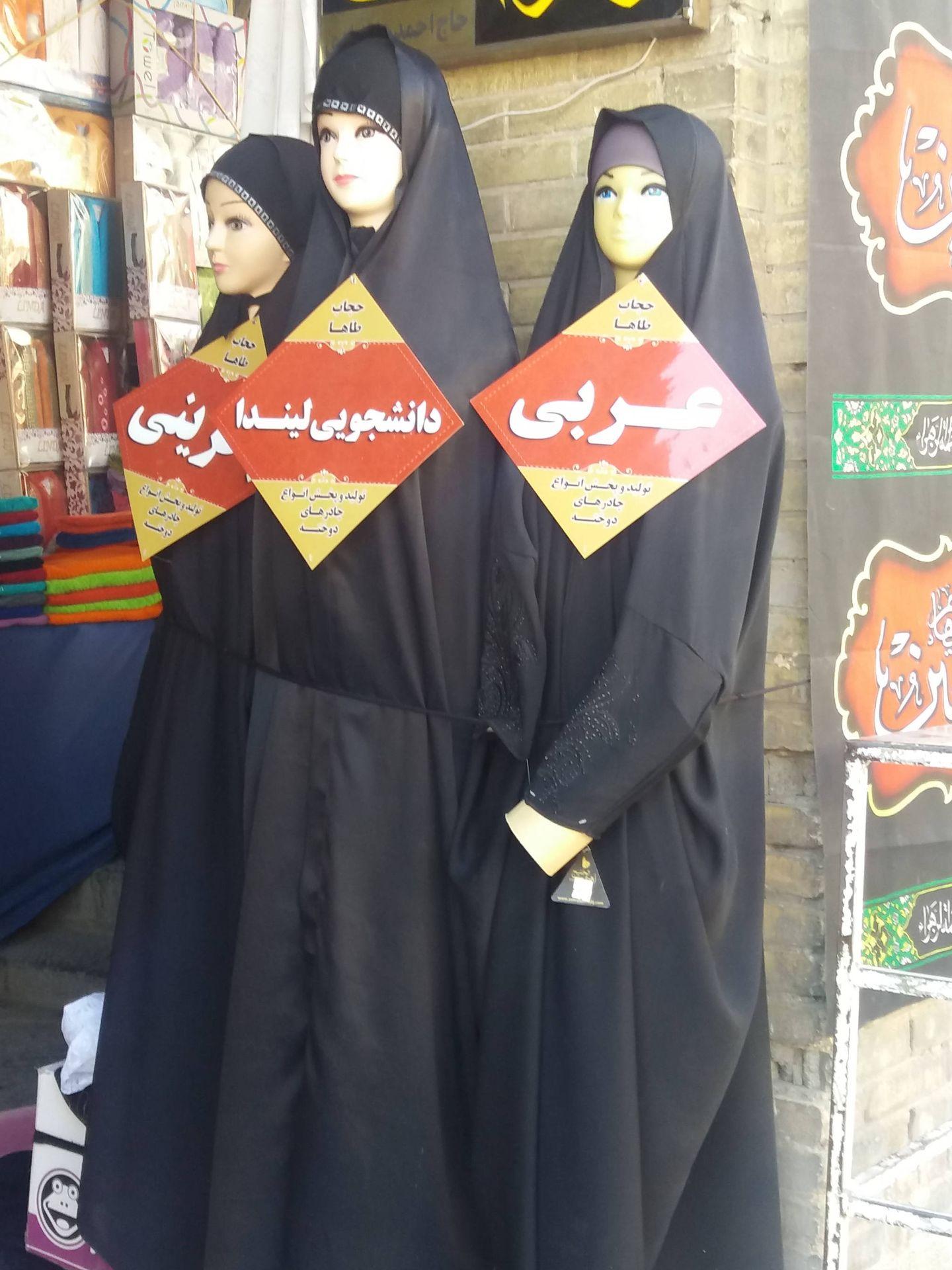 Moda femenina iraní.