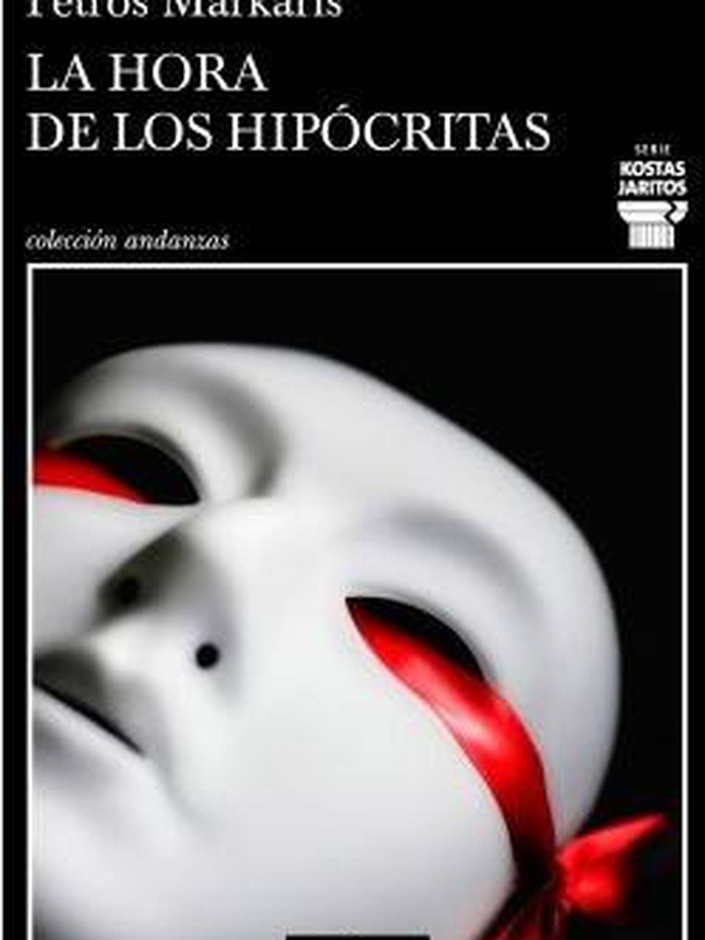 'La hora de los hipócritas'.
