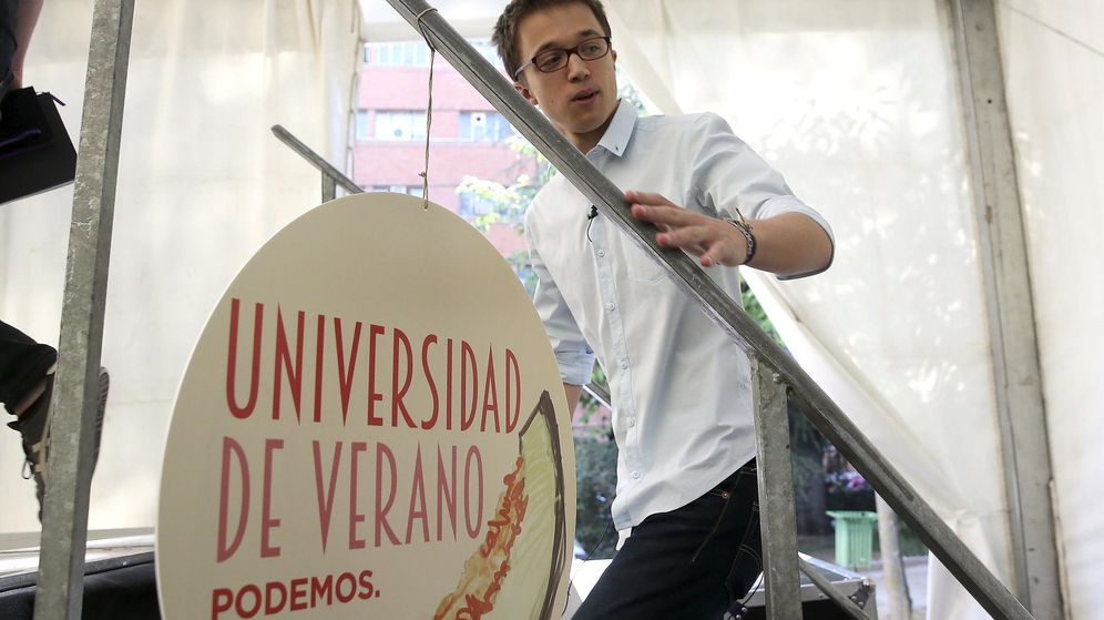 Foto: Íñigo Errejón durante la inauguración de la Universidad de Verano de Podemos. (EFE)