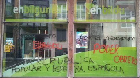 Pintan las paredes de las sedes de Podemos, EH Bildu, Ciudadanos y UPN en Navarra