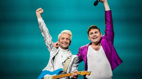 Festival de la Canción de Eurovisión 2021