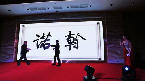 Victoria de los fondos en NH: la junta echa a los consejeros de la china HNA