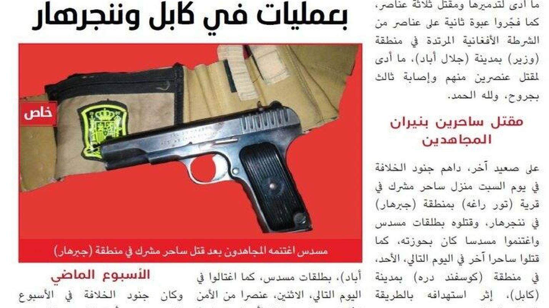 Escudo español en una ilustración de la revista propagandística yihadista 'Nava'.