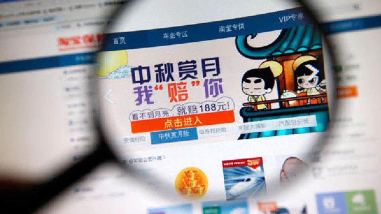 Foto: Desde un zorro hasta muñecos hinchables de 'Becks': Taobao, la tienda más loca del mundo