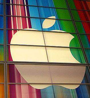 Foto: Apple emitirá deuda por primera vez en 17 años