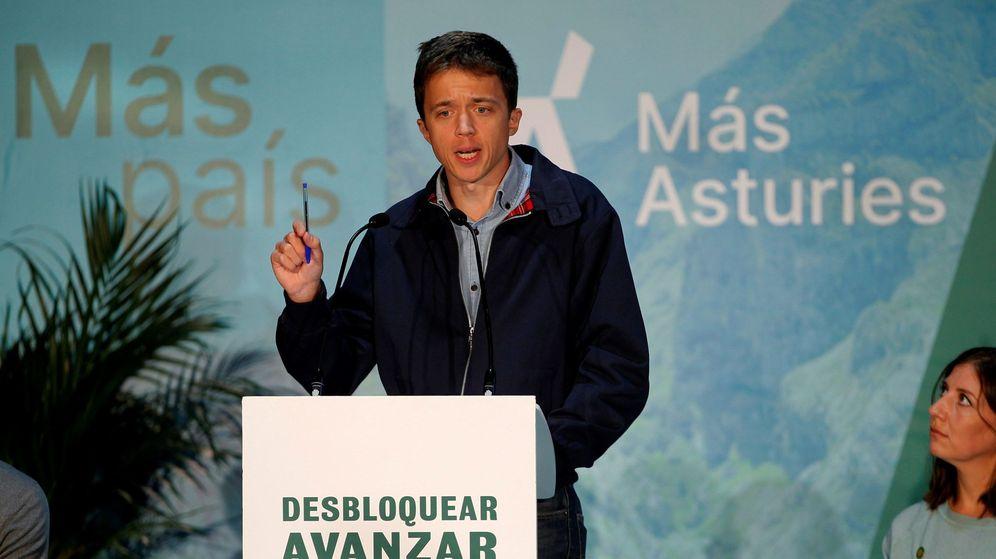 Foto: El candidato de Más País a la Presidencia del Gobierno, Íñigo Errejón, durante un acto público de campaña. (EFE)