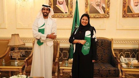 Arqueóloga y princesa: así es la primera mujer embajadora de Arabia Saudí