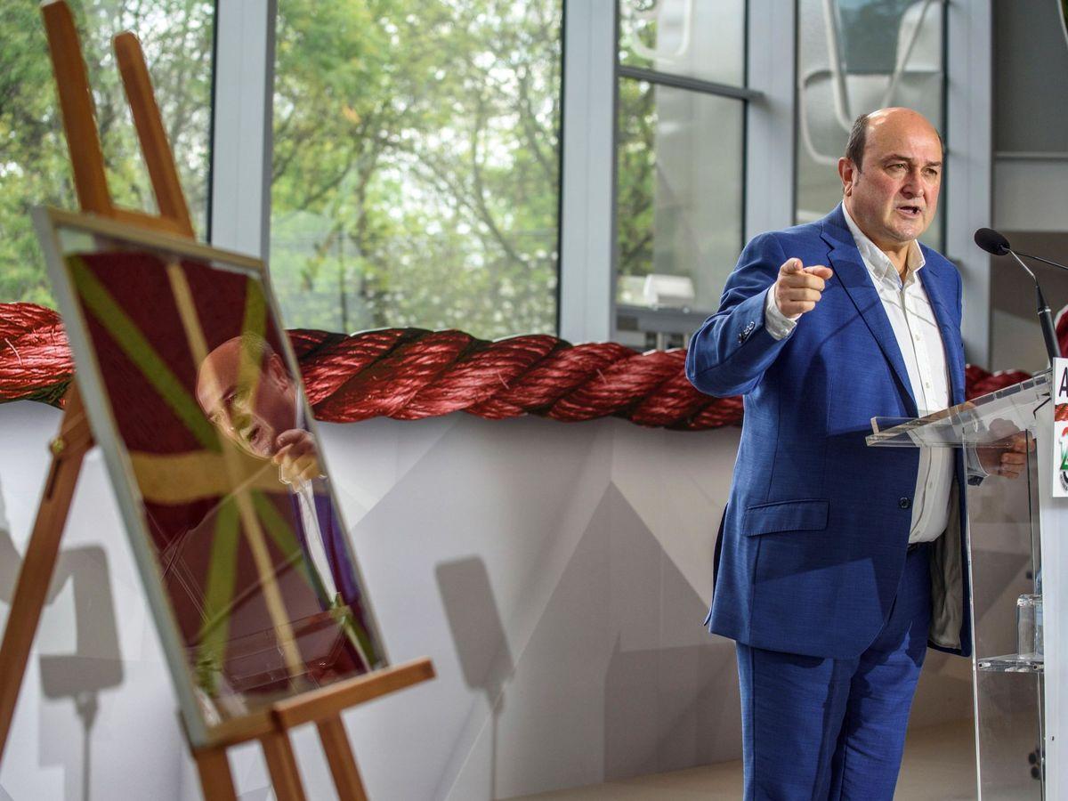 Foto: El presidente del PNV Andoni Ortuzar. (EFE)
