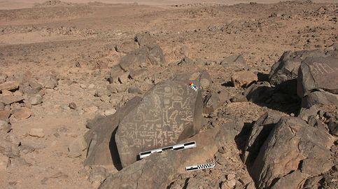 Encuentran 100 inscripciones ocultas en uno de los lugares más extraños de Egipto