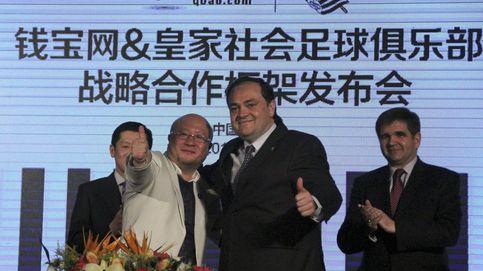 La empresa china Qbao.com apuesta por la compra de Fuenla o San Roque