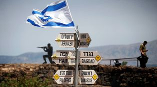 Altos del Golán: ¿puntilla a los palestinos para tapar la corrupción de Netanyahu?
