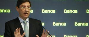 Foto: Bankia cierra la venta del banco de Miami al chileno BCI por 683 millones