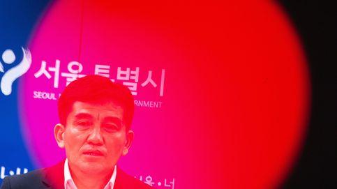 Seúl investigará los supuestos abusos sexuales del fallecido alcalde Park Won-soon