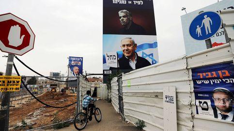 Cuando las elecciones ya no son cuestión de ideología: bucle electoral infinito en Israel