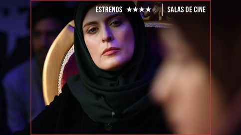 'Yalda': todos los países tienen su Rociito televisivo