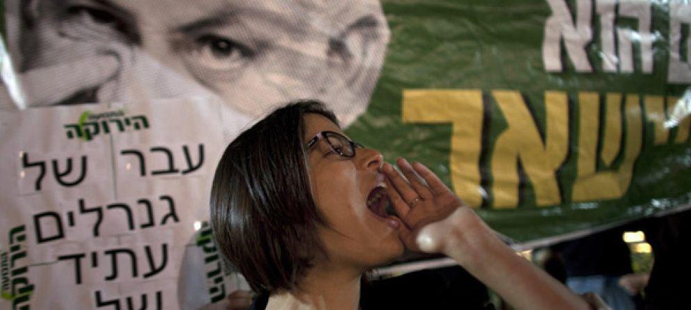 """Foto: Elecciones clave en Israel: """"Los jóvenes prefieren salir de fiesta que ir a votar"""""""