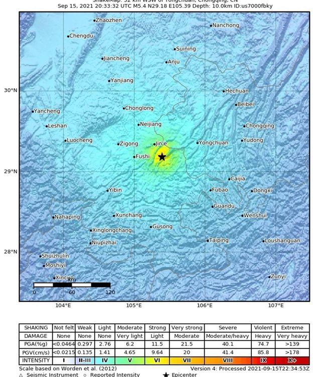 Foto: Terremoto en Sichuan. (EFE)