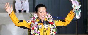 La notaria del Himalaya, Hawley, tampoco avala la ascensión de Miss Oh al Kanchenjunga