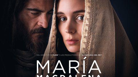 Sorteamos cinco entradas dobles para 'María Magdalena'