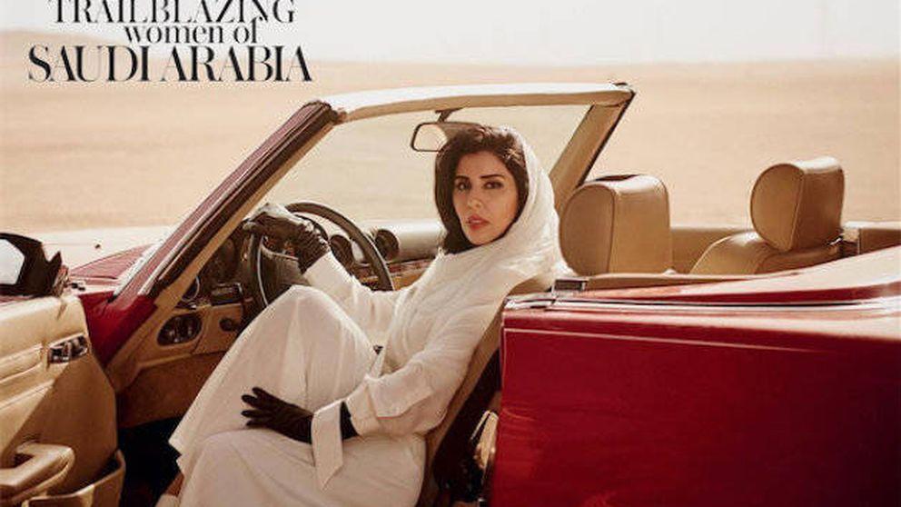 Hayfa, la princesa árabe al volante que ha hecho historia con una portada