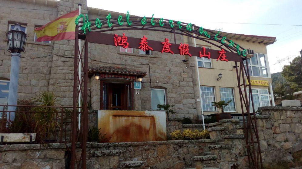 Foto: Fachada principal del hotel Sierra Oriente.
