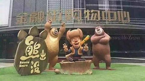 Retiran las estatuas de osos animados que enojaban a la bolsa de China
