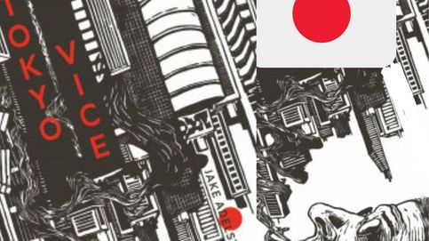 La decadencia del miedo: ¿qué ha sido de la terrorífica Yakuza?
