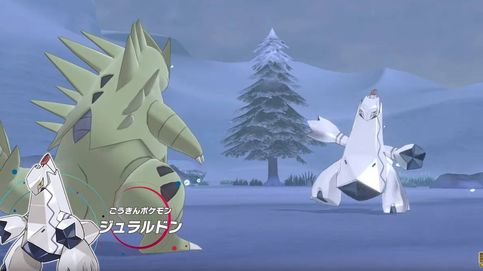 'Pokemon Espada' y 'Escudo': Nuevo tráiler, detalles y personajes
