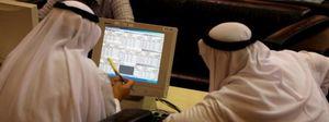 Abu Dhabi presta $10.000 millones a Dubai World para pagar sus deudas