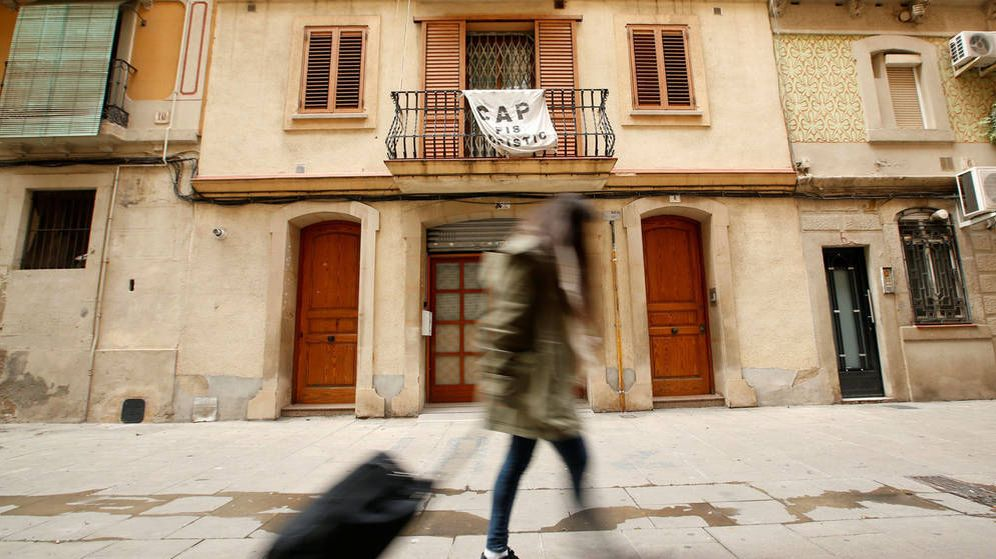 Foto: Pisos en alquiler ofertados por una plataforma digital | EFE