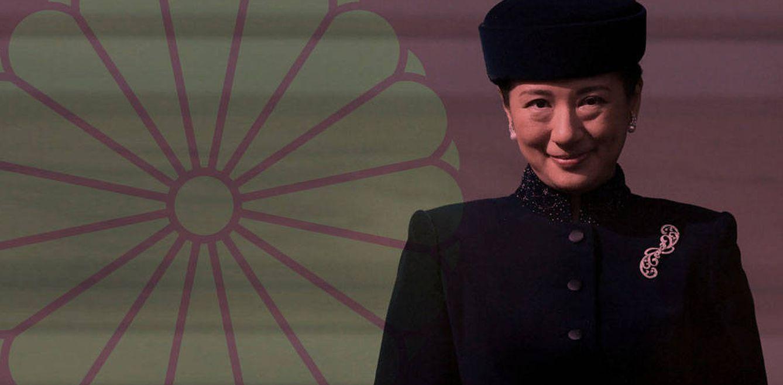 Foto: La princesa Masako en un fotomontaje realizado por Vanitatis
