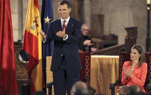 El Príncipe: Dedicaré mis fuerzas a  España, una nación unida y diversa