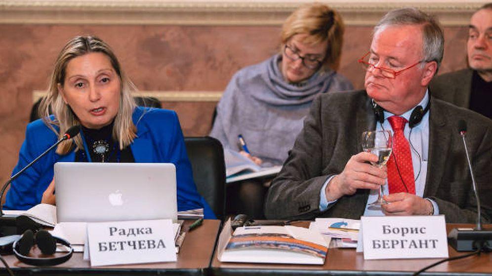 Foto: Una imagen de la reunión de la UER en Kiev. (UER)
