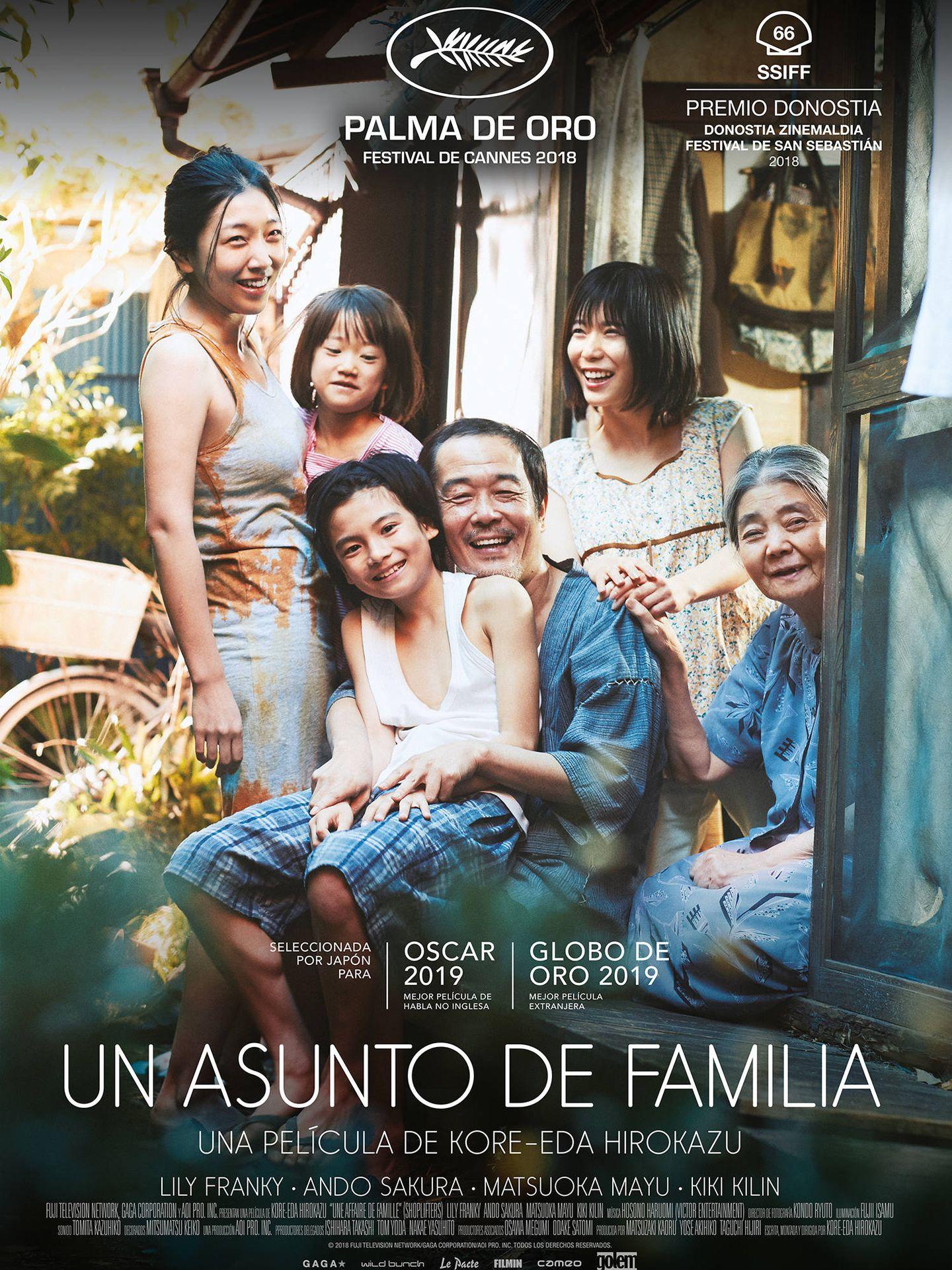 Cartel de 'Un asunto de familia'.