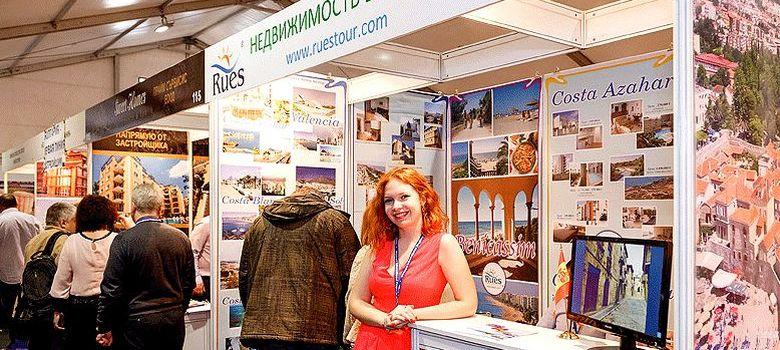 Foto: Feria Internacional Inmobiliaria de Moscú