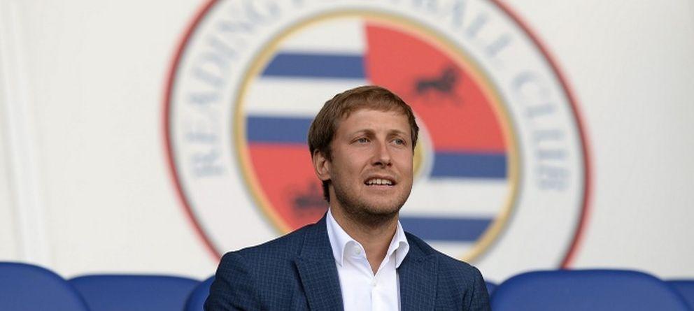 En la Premier también hay deudas: el dueño del Reading vende el club por sólo 1 libra