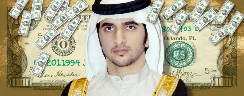 Foto: Rashid bin Mohammed bin Rashid al Maktoum