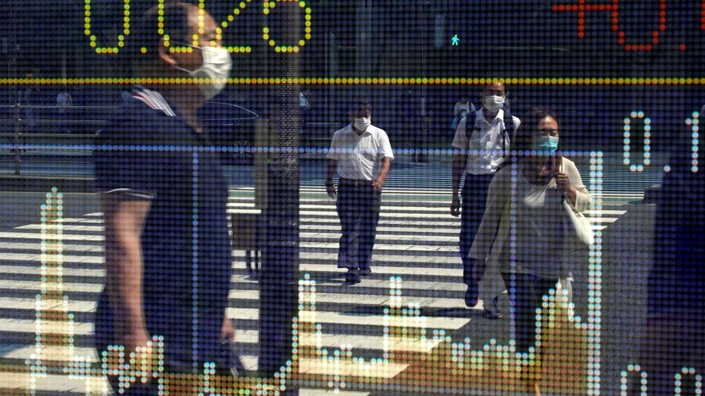 La Bolsa de Tokio suspende sus operaciones por un fallo informático