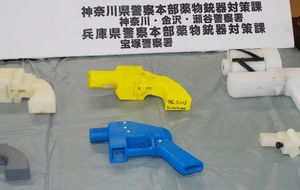 Dos años de cárcel por fabricar pistolas con una impresora 3D