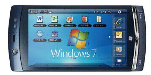 El móvil que quiso ser PC