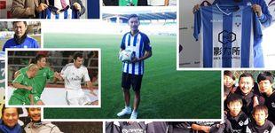 Post de El fútbol moderno apesta, pero no es culpa de Gao Leilei: el fichaje más turbio del verano