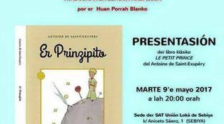 'Er Prinzipito', la última burla del habla andaluza