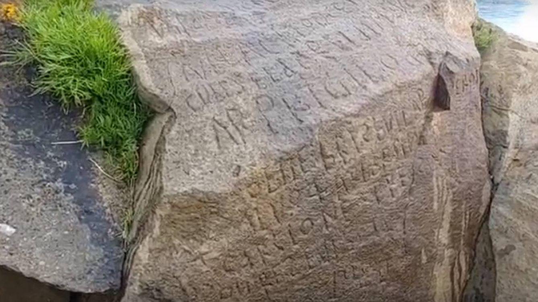 Resuelto el enigma de la otra 'piedra Rosetta': un antiguo naufragio con 2.000€ de premio