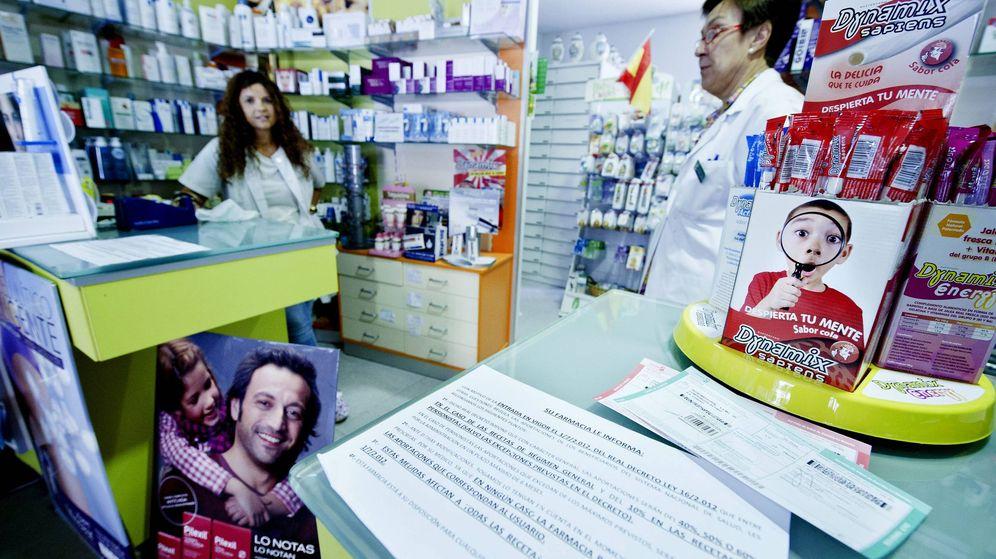 Foto: Las farmacias de Andalucía hacen frente al llamado 'desabastecimiento'. (EFE)