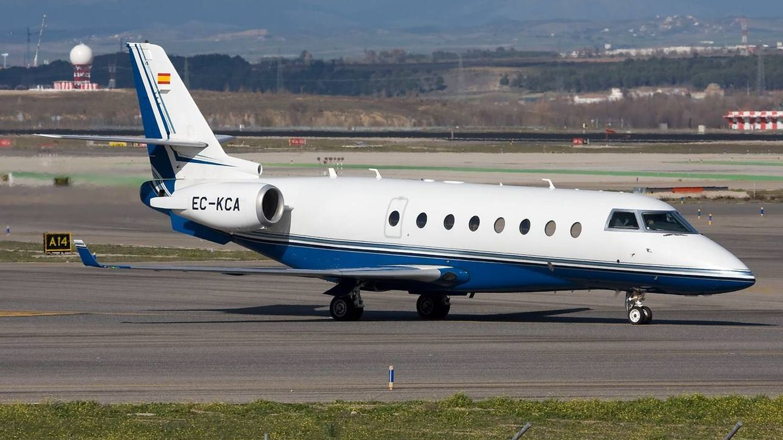 Un Gulfstream G200. (Commons)