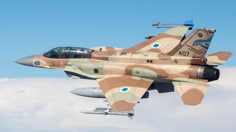 F-16I Sufa (IDF)