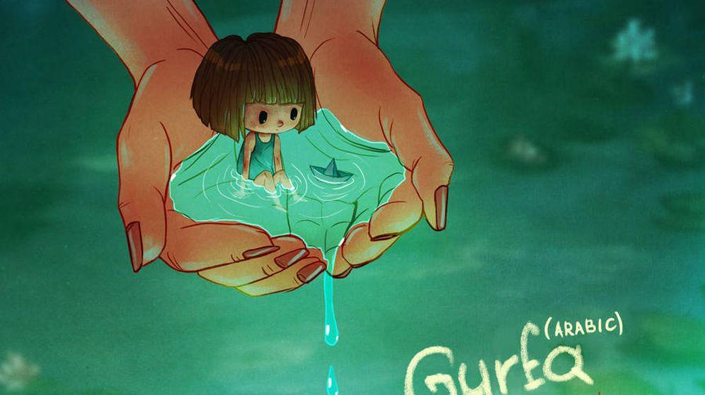 Foto: Gurfa significa en árabe la cantidad de agua que puedes tener en las manos.